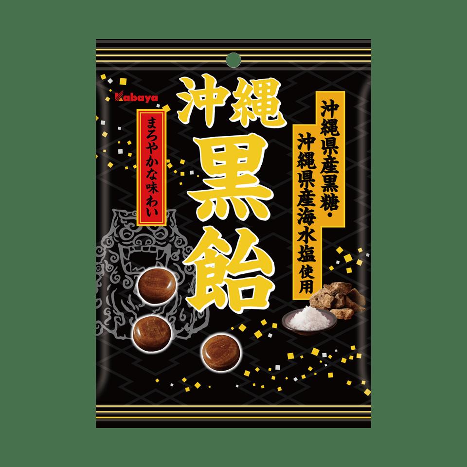 Okinawa Black Candy