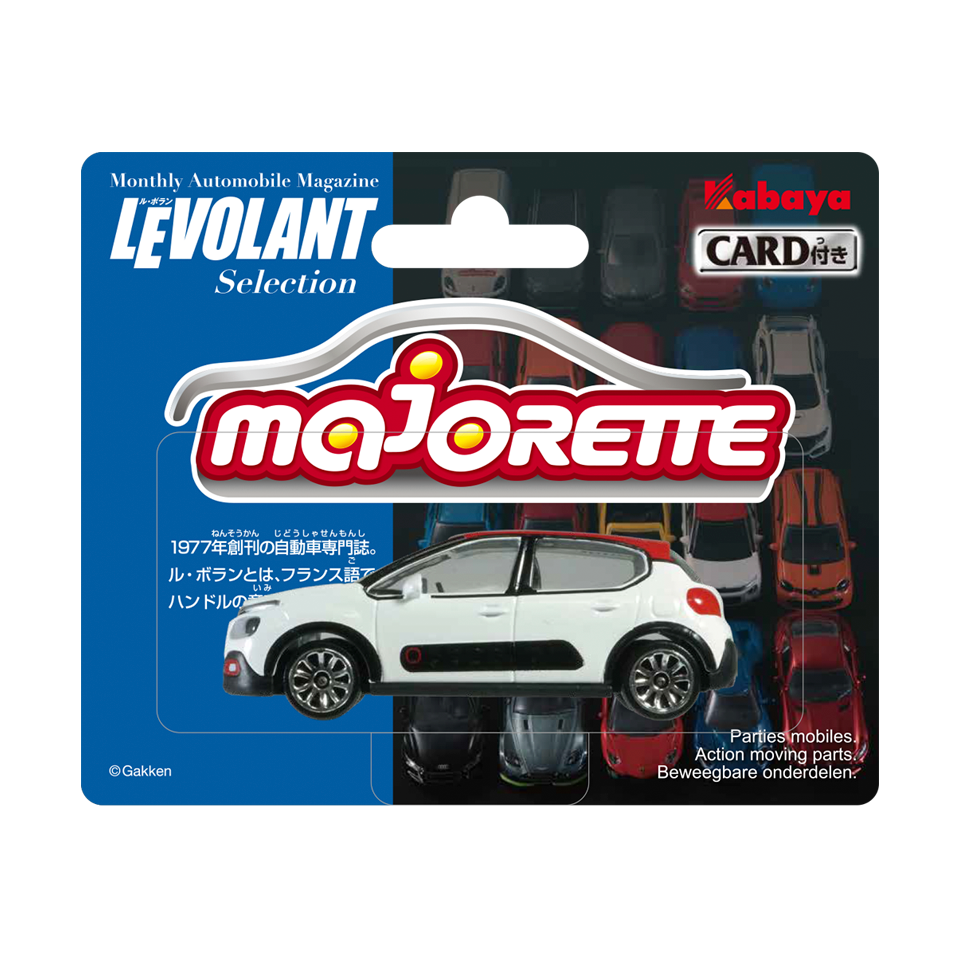 Majorette Mini Car