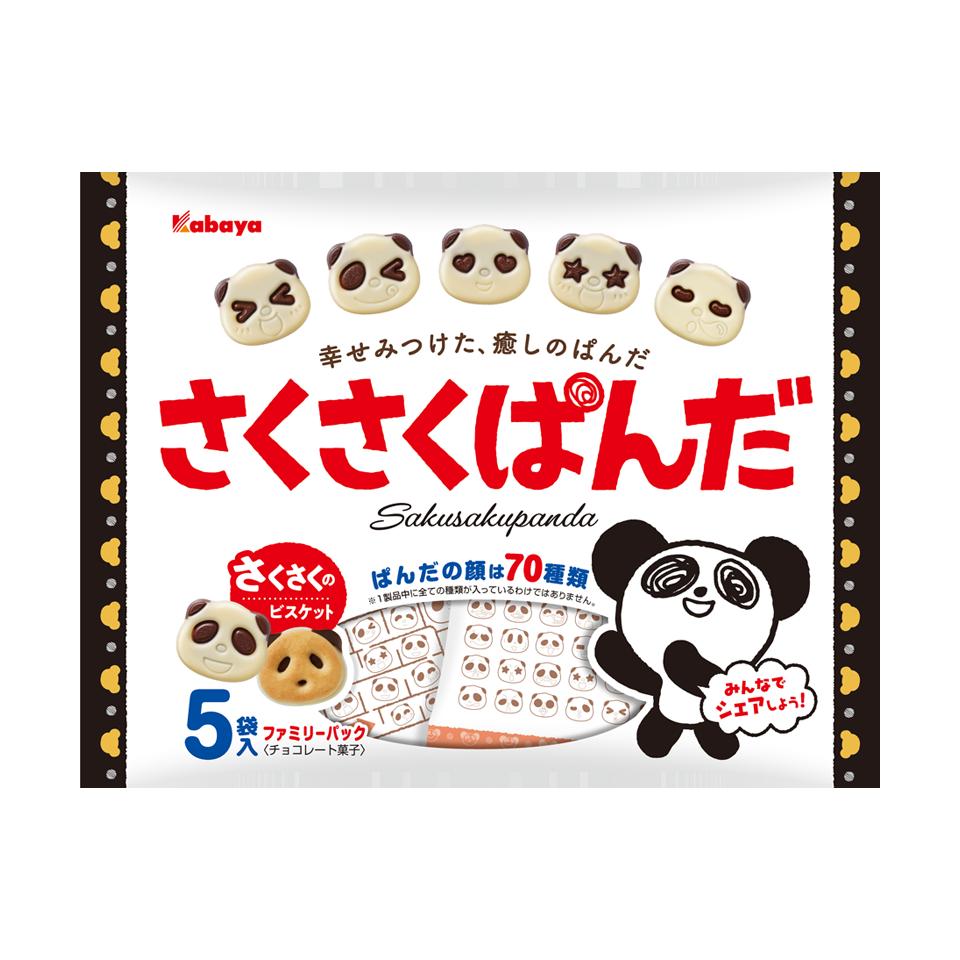 SakuSaku Panda family package