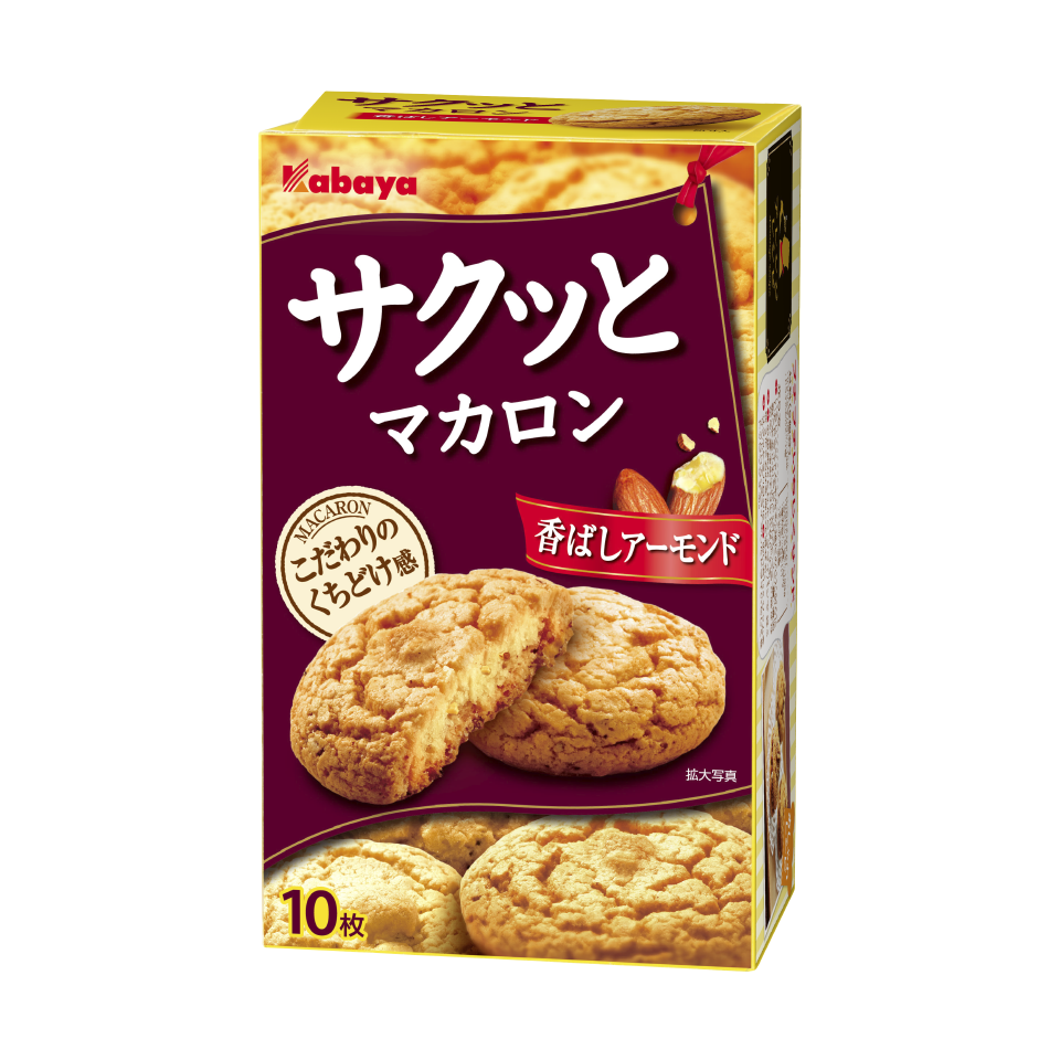 Crunchy Macaroon
