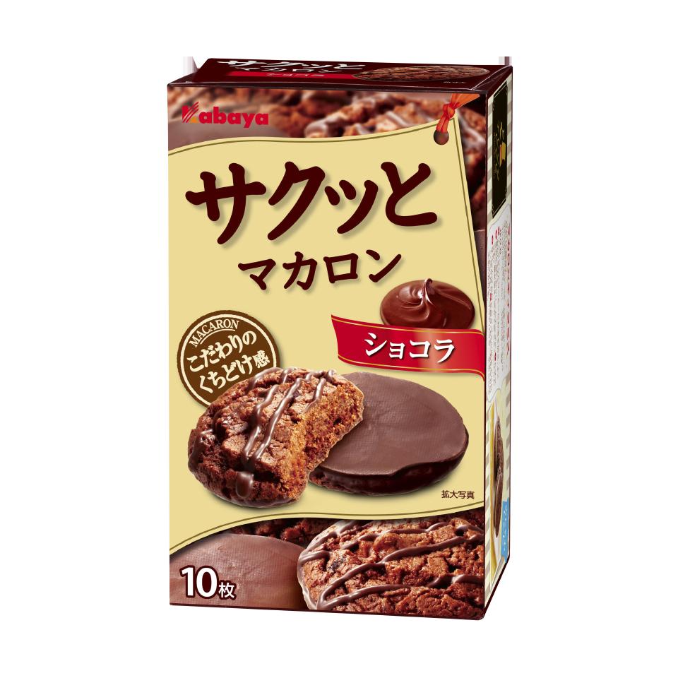 Crunchy Macaroon Chocolate