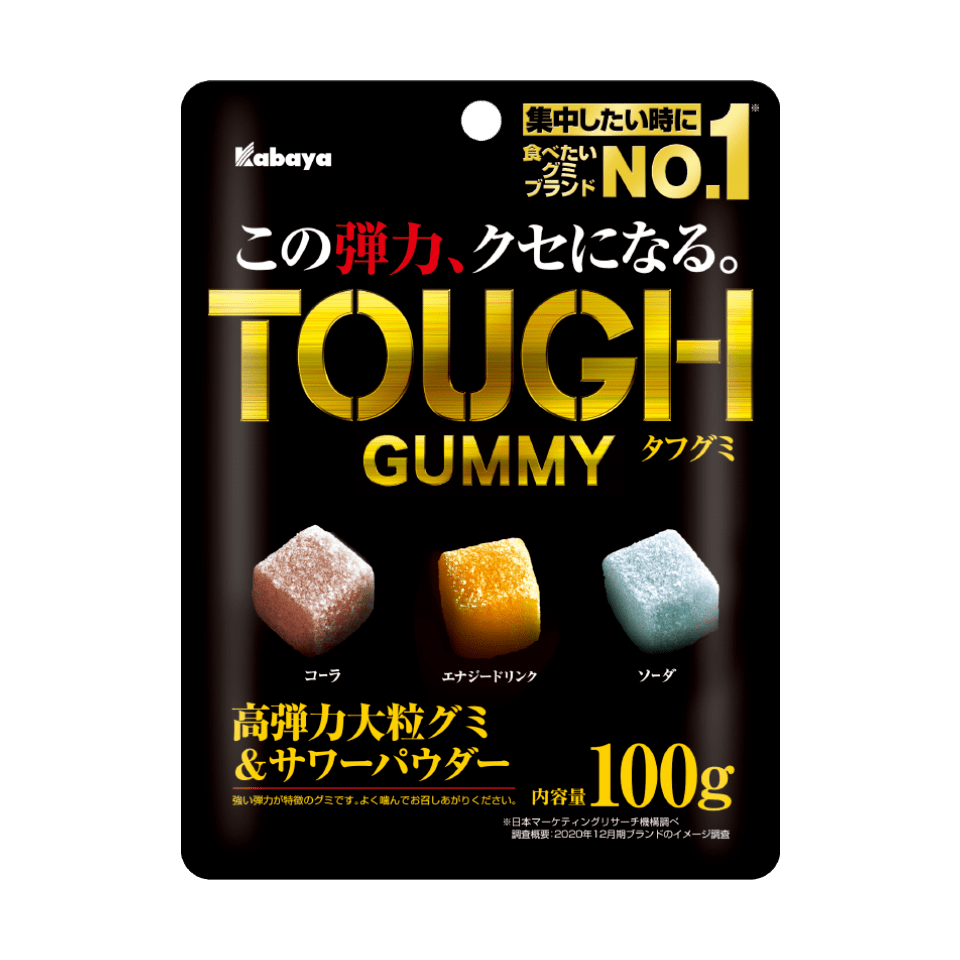 Tough Gummy