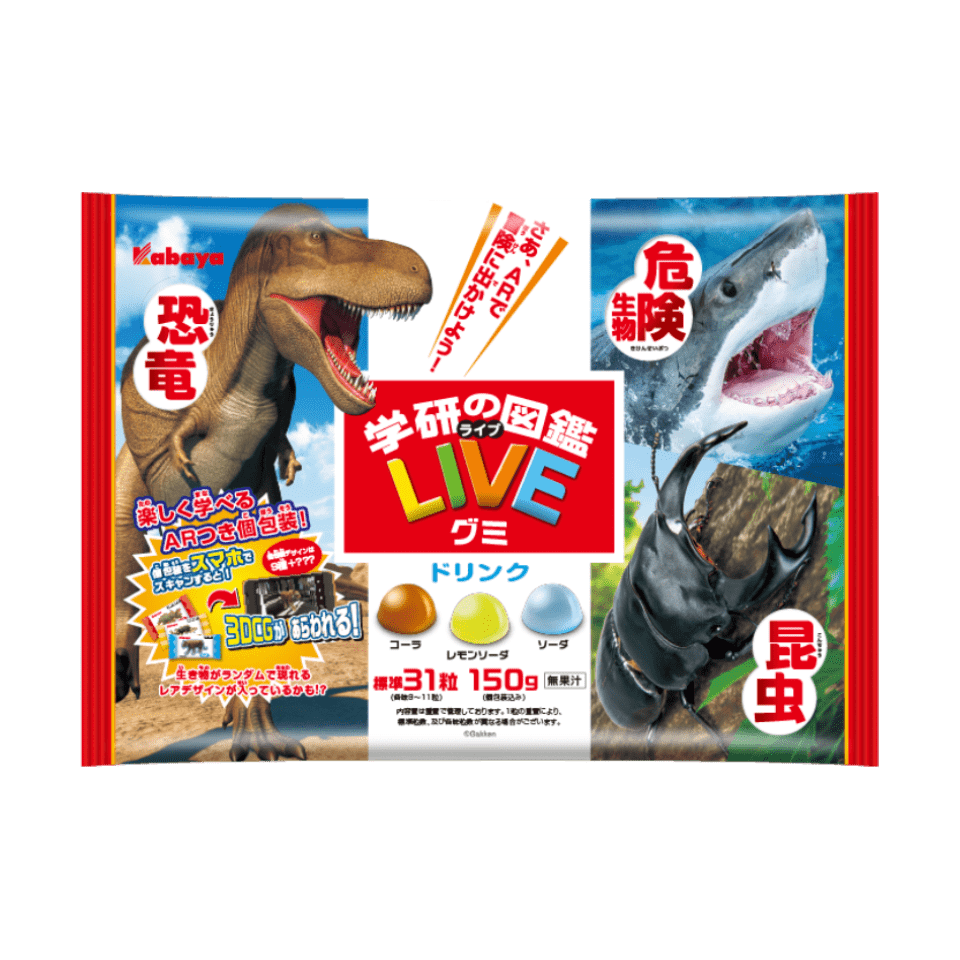 Waku Waku Picture Book Gummy (Frog version)